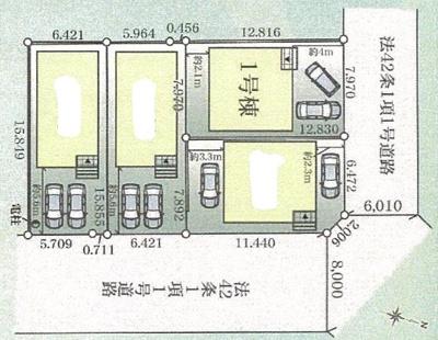 【区画図】新築 横浜線 淵野辺駅 相模線 上溝駅 中央区光が丘