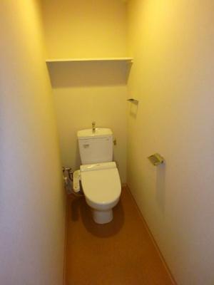 【トイレ】サンコウハイム