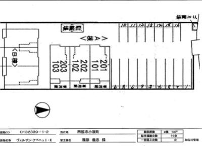 【区画図】ヴェルサン・アベニュⅡ