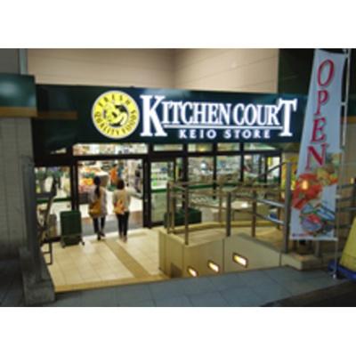 スーパー「キッチンコート高井戸店まで616m」