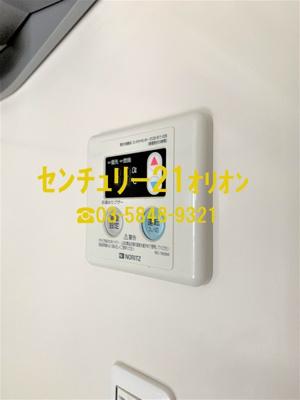 【設備】レスピール富士見台(フジミダイ)-3F