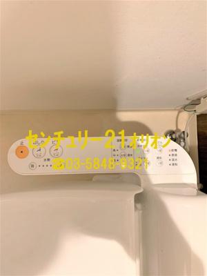【トイレ】レスピール富士見台(フジミダイ)-3F