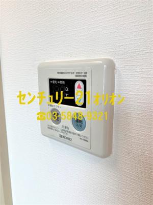 【設備】フローラ富士見台(フジミダイ)-3F