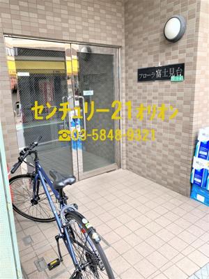 【エントランス】フローラ富士見台(フジミダイ)-3F