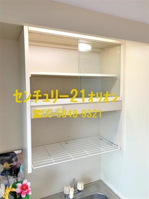 【キッチン】フローラ富士見台(フジミダイ)-3F