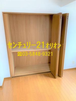 【収納】フローラ富士見台(フジミダイ)-3F