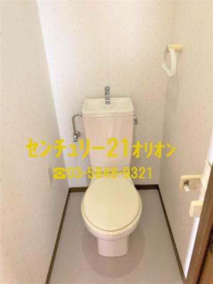 【トイレ】フローラ富士見台(フジミダイ)-3F