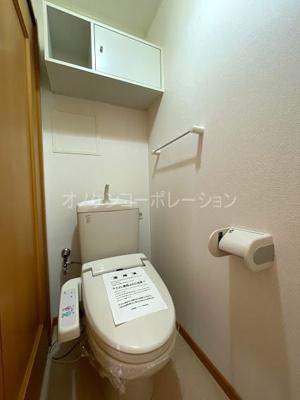 【トイレ】ウィルヴェスティージ弐番館
