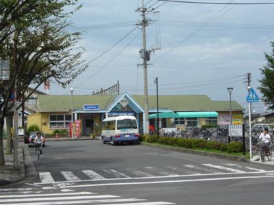 鶴崎駅まで640m