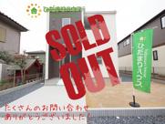 大洗町桜道1期 新築戸建 の画像