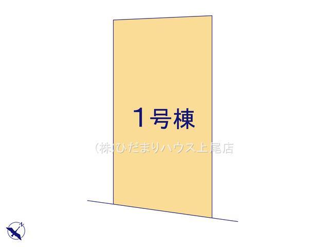 【区画図】上尾市井戸木3丁目 新築一戸建て 01