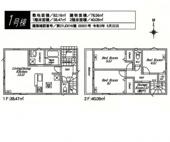 旭町1丁目 5680万円 新築一戸建て【仲介手数料無料】の画像