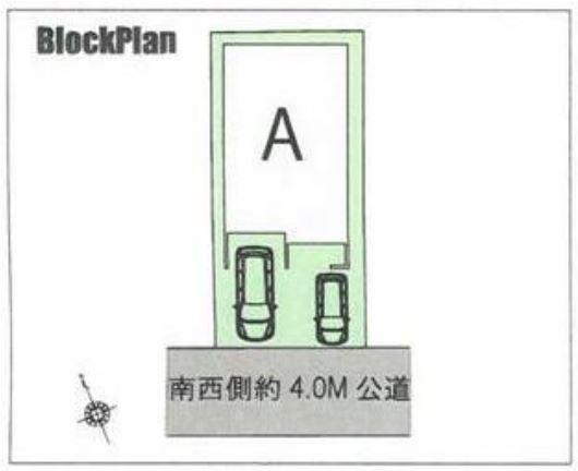 【区画図】新築 平塚市札場町№2 A号棟