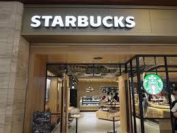スターバックスコーヒ…まで377m