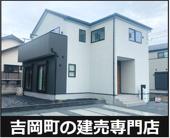 吉岡下野田 2号棟の画像