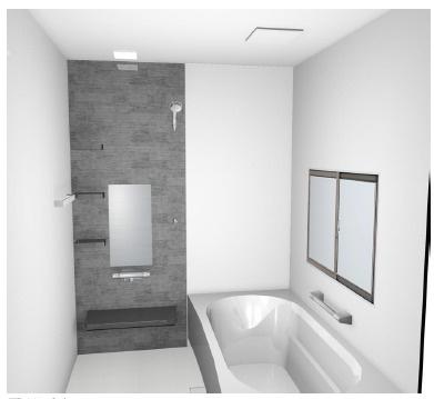【浴室】黒川中古住宅
