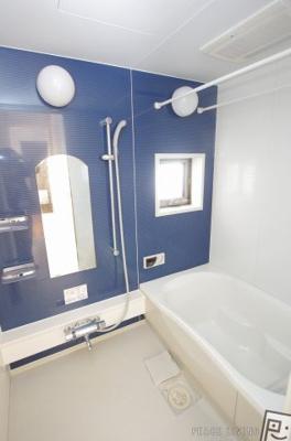 【浴室】サニーサイドガーデン