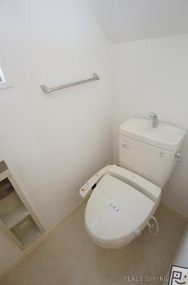 【トイレ】サニーサイドガーデン