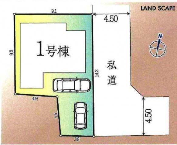 【区画図】練馬区西大泉4丁目 4,680万円 新築一戸建て【仲介手数料無料】