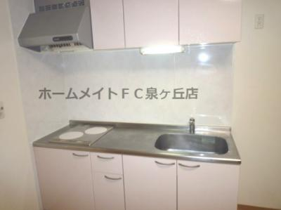 【キッチン】YF泉ヶ丘