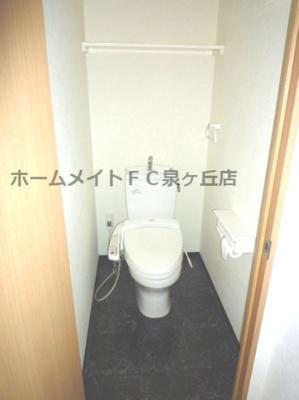 【トイレ】YF泉ヶ丘