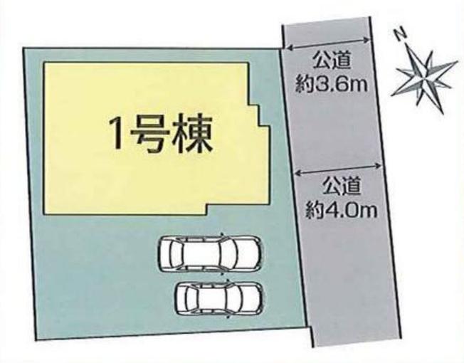 【区画図】新築 寒川町宮山 1棟