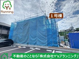 三島市谷田3期 新築戸建 全1棟 (1号棟)