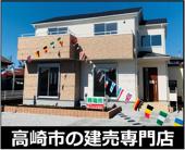 高崎市吉井町馬庭 1号棟の画像