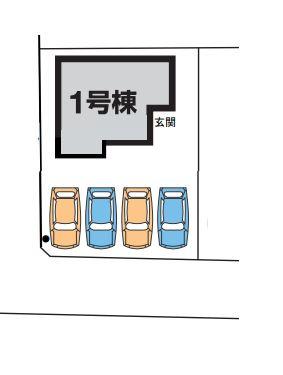 1号棟 カースペース4台可能です。本日、建物内覧できます(^^)/住ムパルまでお電話下さい!