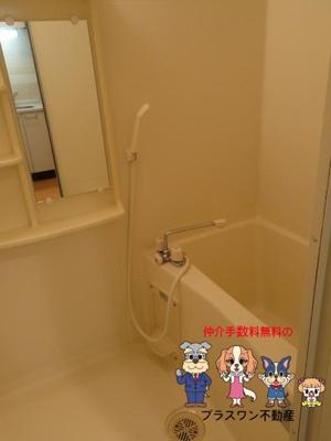 【浴室】プレサンス難波EASTモダニティ