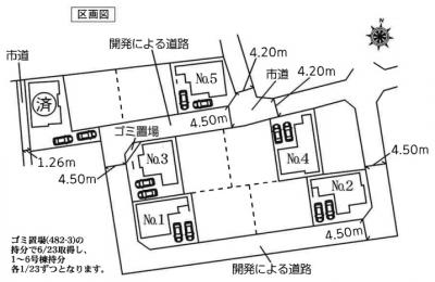 全6棟・6号棟 駐車縦列2台可能です。