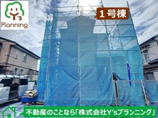 【外観パース】三島市大場 新築戸建 全1棟 (1号棟)