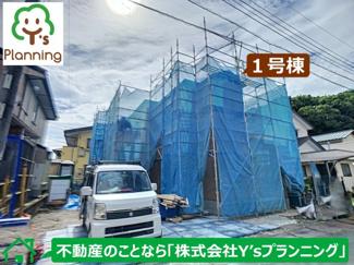 三島市大場 新築戸建 全1棟 (1号棟)