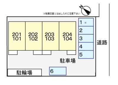 【区画図】クリスタルメゾン雲雀1