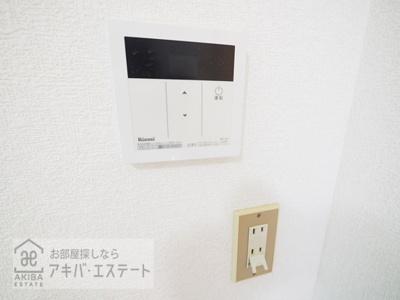 【エントランス】ツインハイム