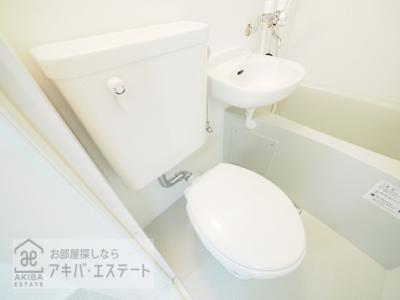 【浴室】ツインハイム