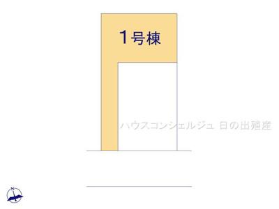【外観】名古屋市名東区大針3丁目251【仲介手数料無料】新築一戸建て