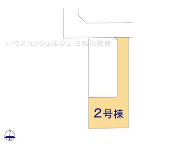 【区画図】名古屋市北区如来町79【仲介手数料無料】新築一戸建て 2号棟