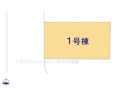 【区画図】名古屋市港区魁町1丁目4-2【仲介手数料無料】新築一戸建て