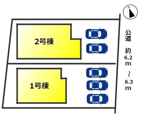 【区画図】大府市神田町3丁目 新築分譲戸建