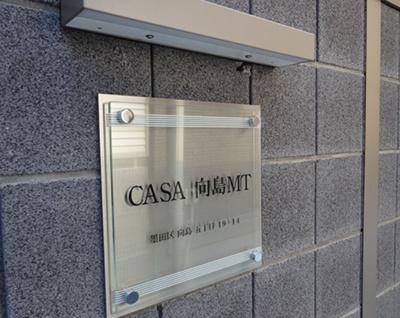 【その他】CASA向島MT