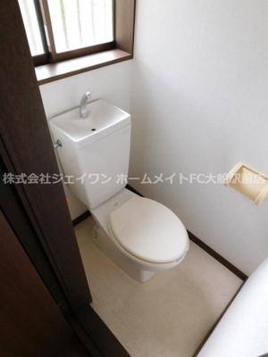 【トイレ】ニューハイツ