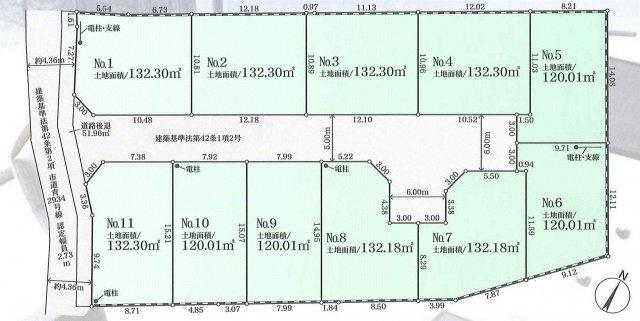 【区画図】青梅市友田町3丁目 土地全11区画