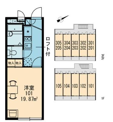 【居間・リビング】川島町