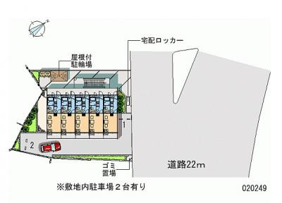 【収納】川島町