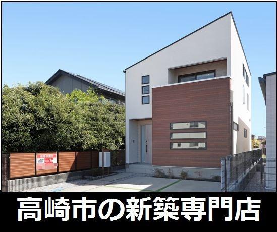 【外観】高崎市高関町 C号棟
