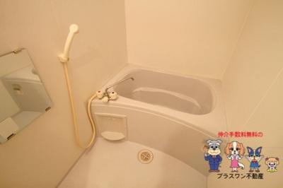 【浴室】ジュネス関目高殿