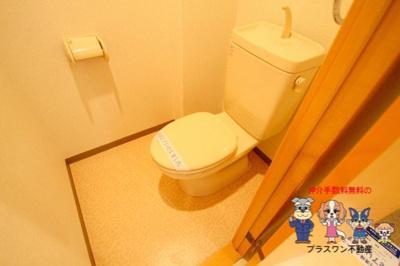【トイレ】ジュネス関目高殿