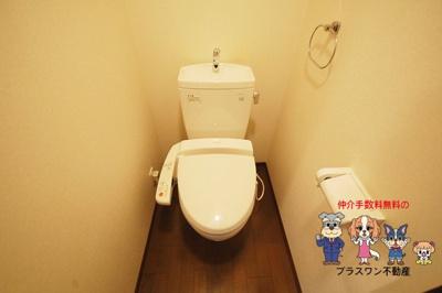 【トイレ】ジュネーゼグラン東梅田