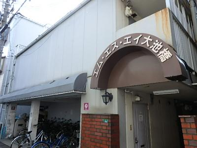 【外観】エム・エス・エイ大池橋